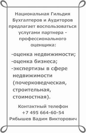 ocenka_3